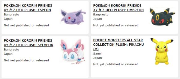 pokemonplussh3.png