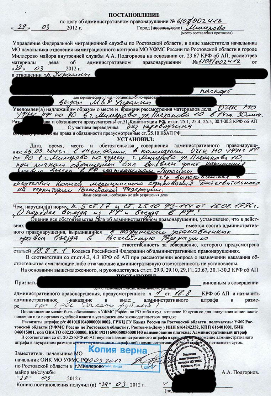 Обвинение:оставление места дтп ч 2 ст 1227 коап рф результат:возврат водительского удостоверения