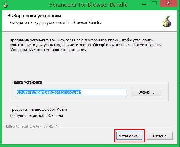 Не устанавливается тор браузер браузер тор скрывает ip gidra