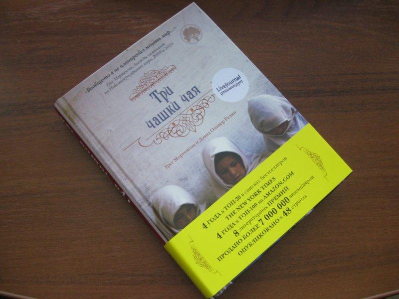 Книга Оборванные нити Том 3 читать онлайн Александра