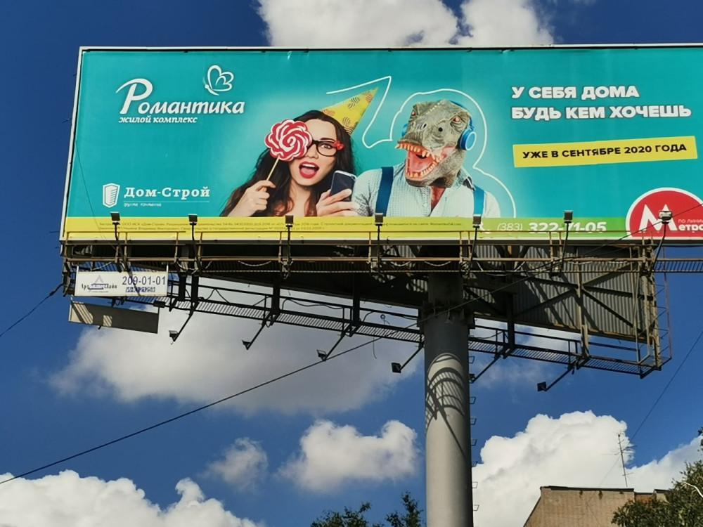 Реклама домашнего насилия или веселый юмор?