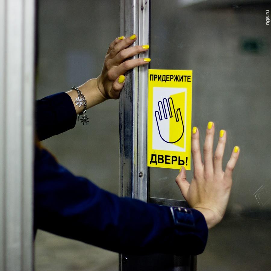 придержи дверь