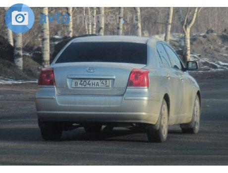 ru2464682