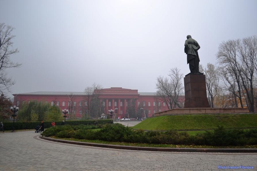 Киев университет