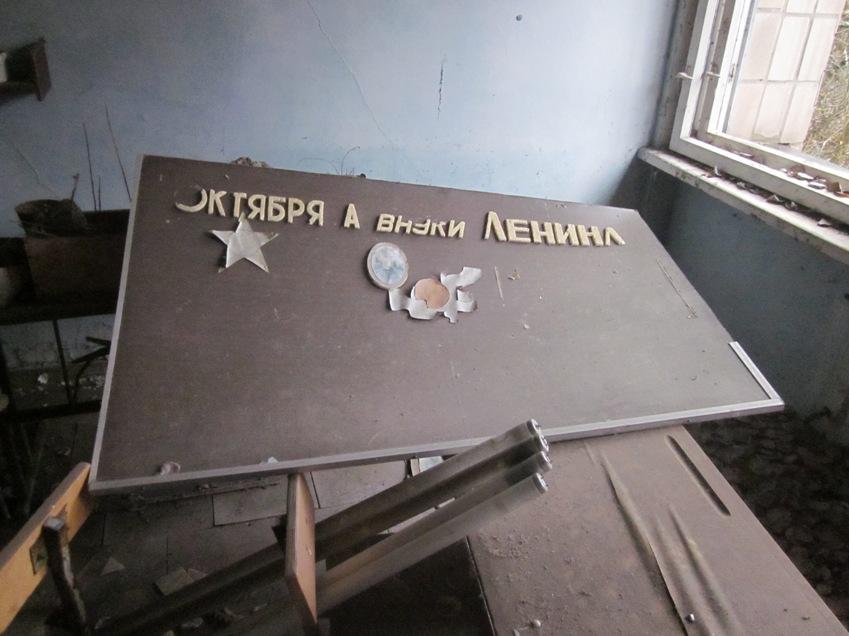 Внуки Ленина_6901
