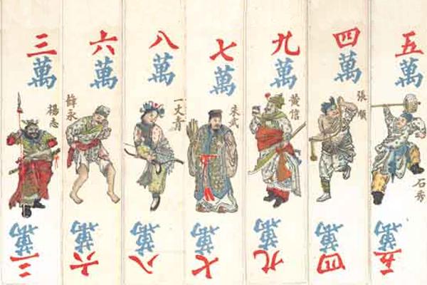 китайские карты