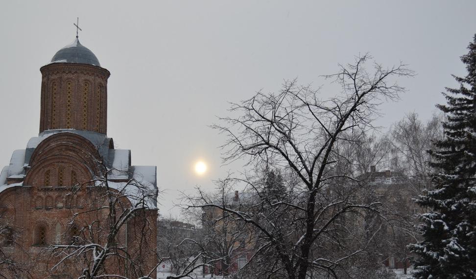 Солнце в тумане1270