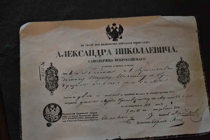 Подорожная Т.Шевченко