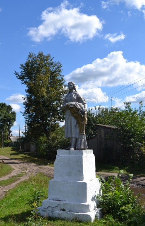 Старый памятник
