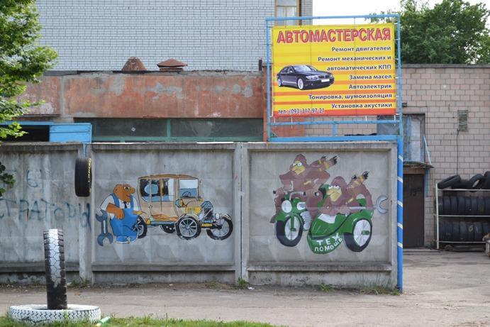 Мастерская_-жж-0139