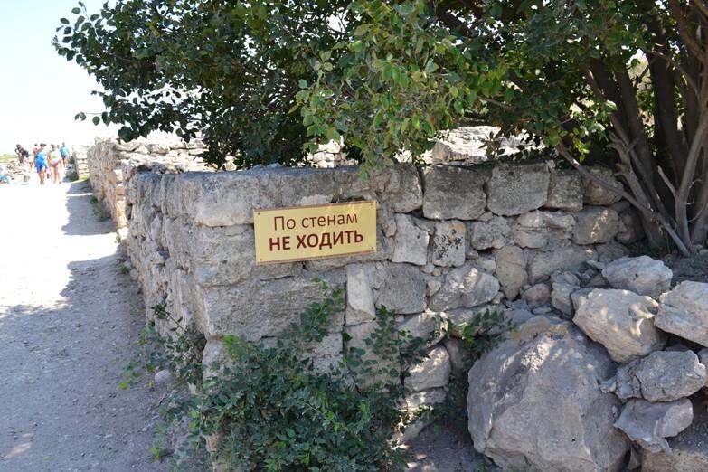 Cевастополь 145