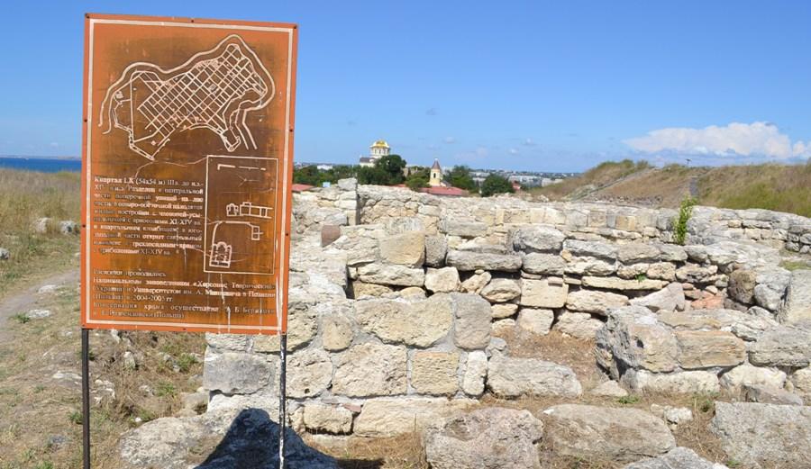 квартал 3-й век до н.э.