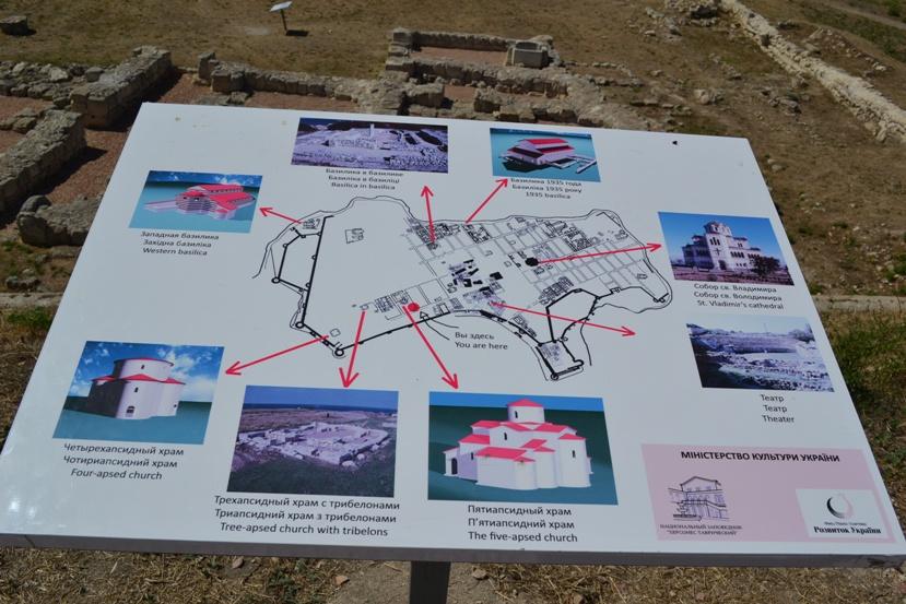 план харм комплекса_0513