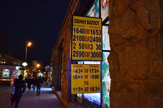 курс валют_0640