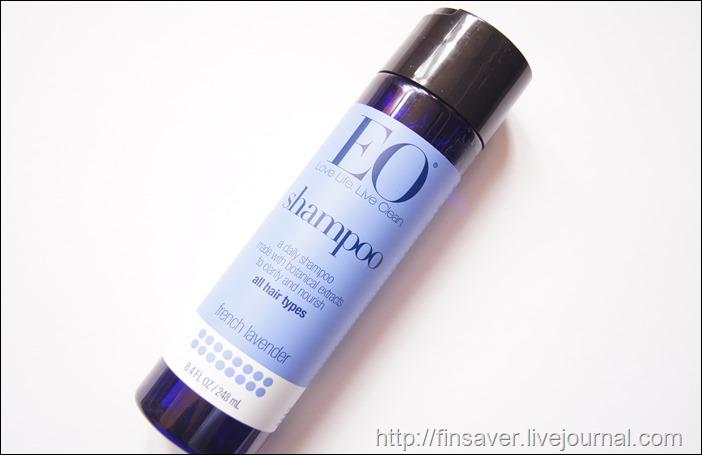 EO Products, Daily Shampoo, French Lavender, 8.4 fl oz (250 ml)шампунь очищающий увлажняющий реже мыть волосы долго остаются чистыми дешево органика шруки iherb.com отзывы купон на скидку в 10$ инструкция как сделать заказ акции скидки   косметика БАДы витамины