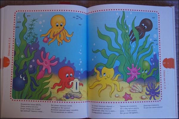 Новая математика новый букварь книги обучающие для детей фото разворотов скидки головоломки и задания