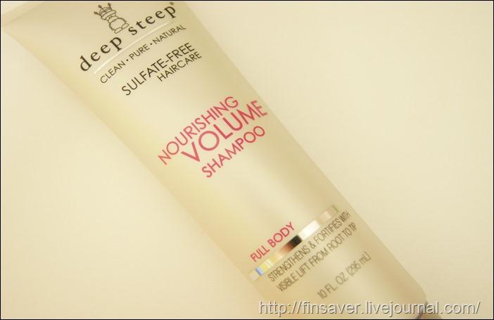 Deep Steep, Nourishing Volume Shampoo, Full Body, 10 fl oz (295 ml)отзыв фото шруки iherb.com органическая косметика натуральная безопасная шампунь