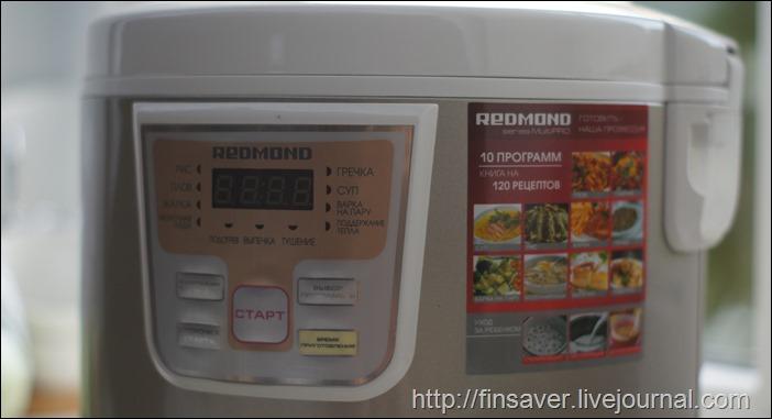 Redmond RMC 4505 отзыв фото