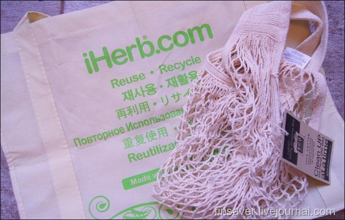 Eco-Bags Products, Classic String Shopping Bag, Milano Natural, 1 Bag iHerb Promotional Materials, Большая сумка для продовольственных товаров из экологически безопасных материалов, 1 сумка эко сумка для продуктов дешево купон для скидки отзыв фото