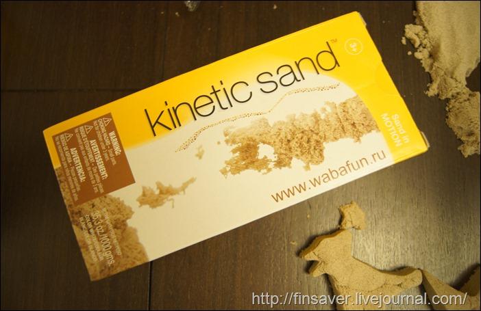 Кинетический песок wabafun отзыв фото как занять ребенка на долго чем где купить
