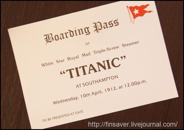 выставка Титаник входной билет афимолл коркунов конфетыручной работы