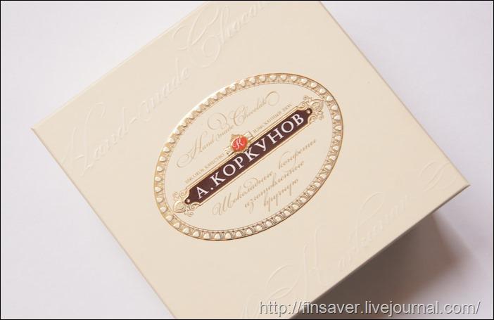 Конфеты Коркунов из бутика вкусный и полезный шоколад без добавок домашний шоколад с нуля