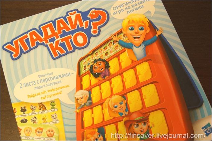 """Настольная игра """"Угадай, кто?"""" отзыв фото низкая цена для детей от 4 5 6 лет скидки акции купоны"""