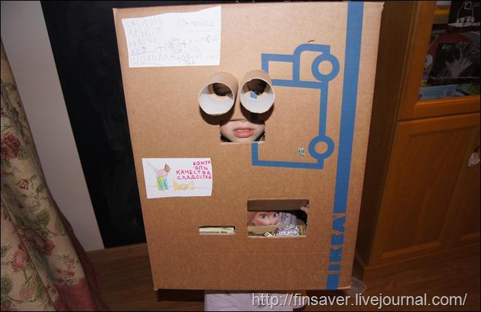 Вивьен Шварц: Я – робот книга пособие по изготовлению робота инструкция занятия с детьми поделки
