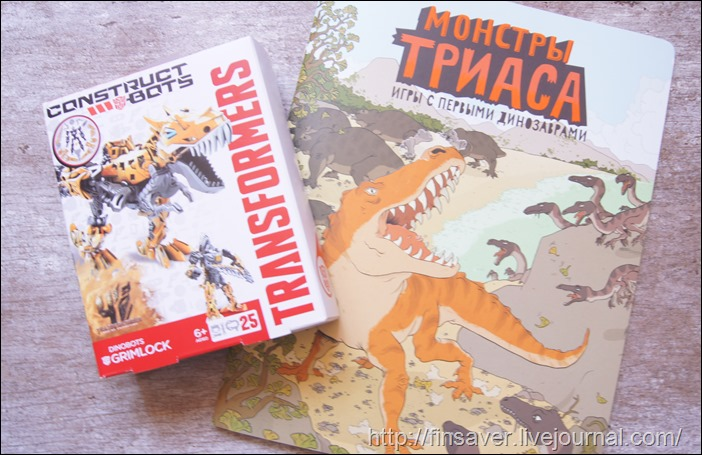 Монстры триаса transformers отзыв игрушка подарок для мальчика что подарить фото разворотов дешево скидки
