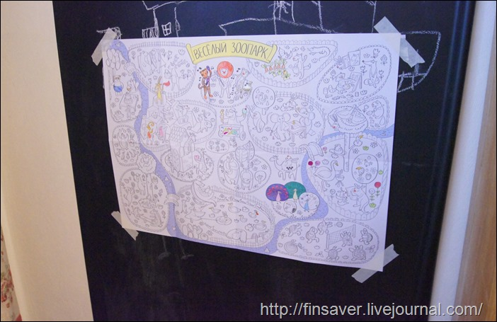 раскраска-плакат детское творчество чем занять ребенка поделки обучение занятия с детьми