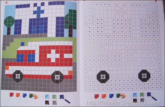 Умная мозаика. Техника Волшебная мозаика для маленькой принцессы отзыв детские книги с собой в дорогу чем занять ребенка акции скидки купоны