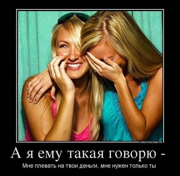 devushki-eroticheskoe-foto-iz-kontakta
