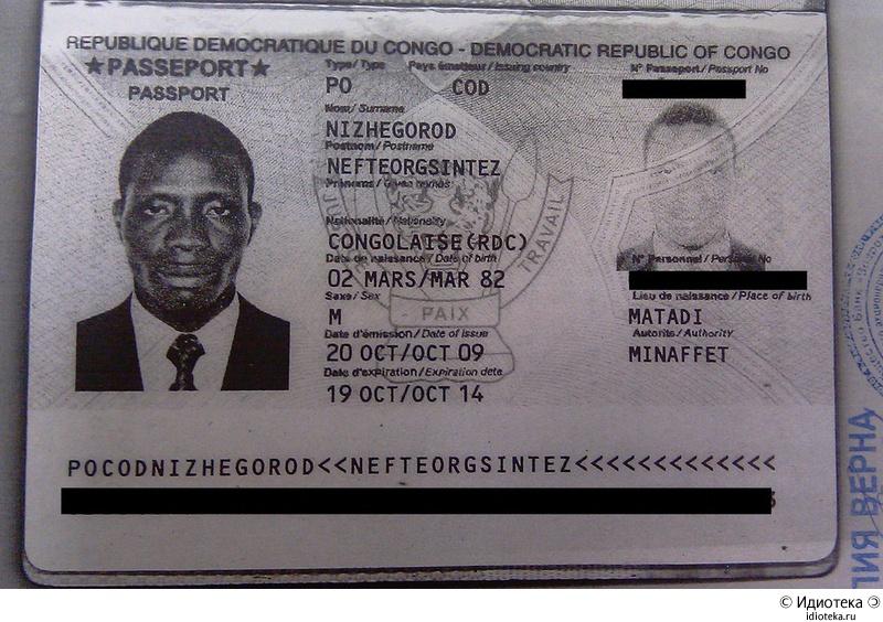 Чай открытки, замена паспорта веселые картинки