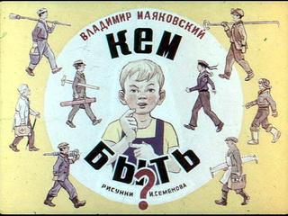 kem-byt