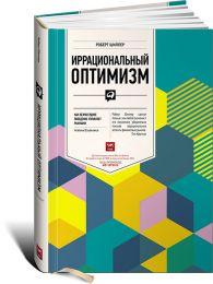 optimizm_96dpi_700px_rgb