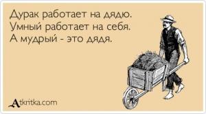 atkritka_1380558266_595_m