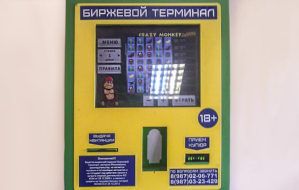 Игровые автоматы под видом биржи автоматы игровые паспортттрндуюо