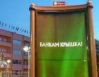 bank_k