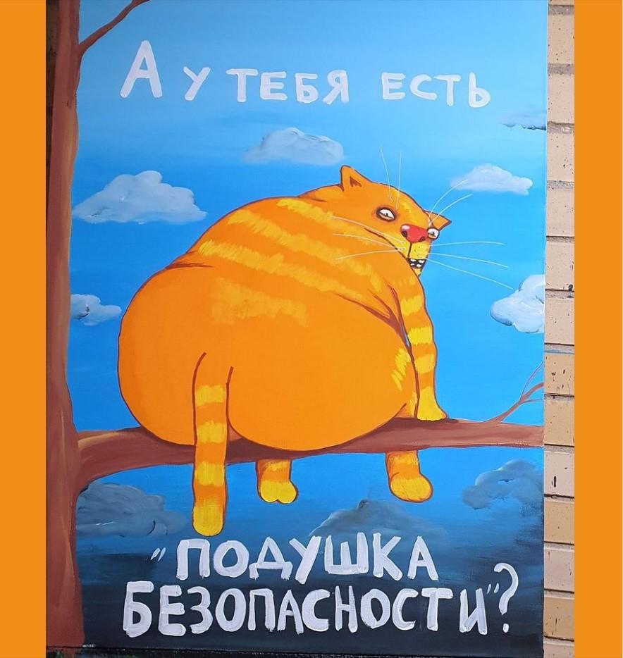 Вася Ложкин подключился к повышению финансовой грамотности населения!