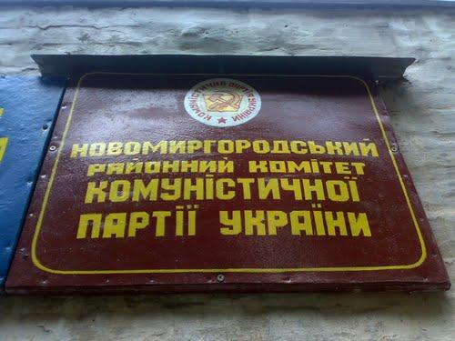 Дело Ленина в достойных руках