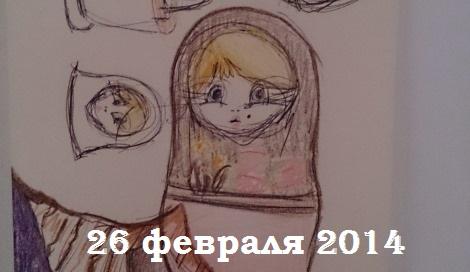 DSC_3782