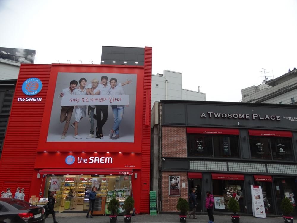 Korea (17).jpg