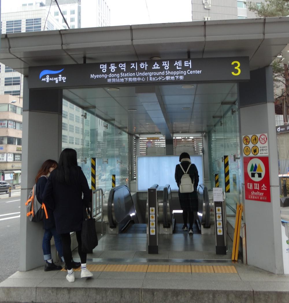 Korea (20).jpg