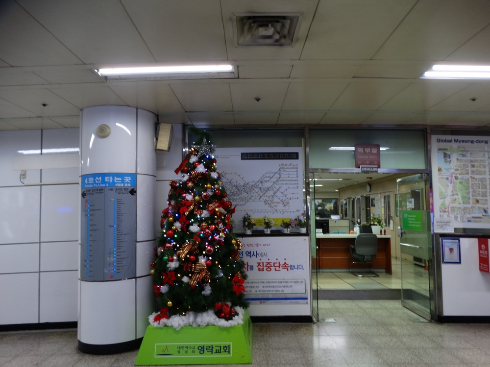 Korea (25).jpg