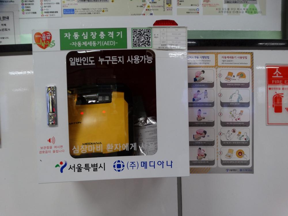 Korea (26).jpg