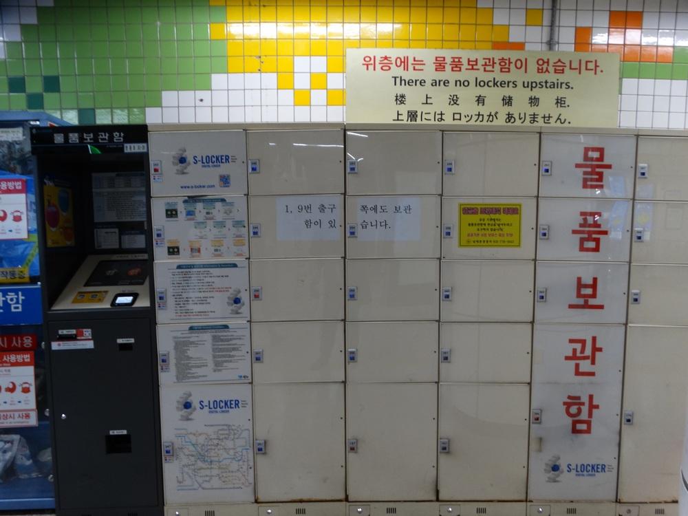 Korea (28).jpg