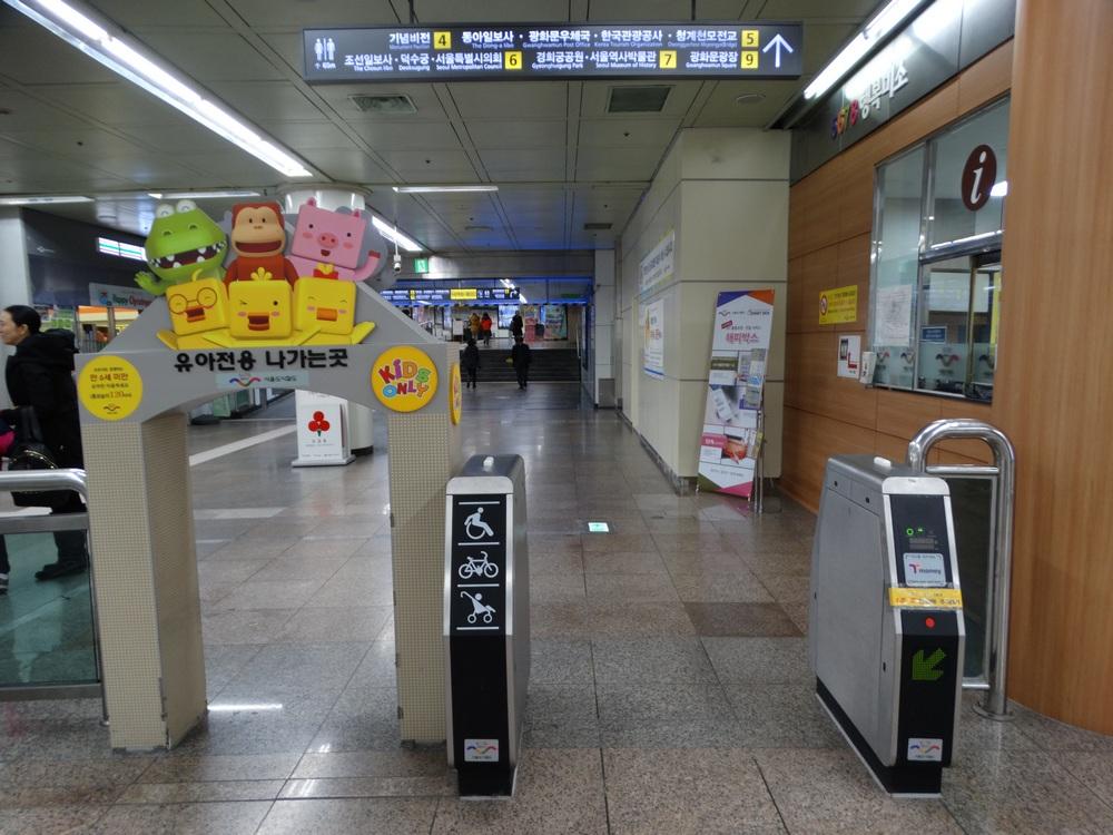 Korea (29).jpg