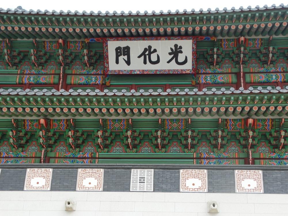 Korea (33).jpg