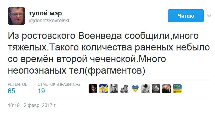 В Херсонской области налоговики не допустили незаконного экспорта металлолома на 20 миллионов гривен - Цензор.НЕТ 6812
