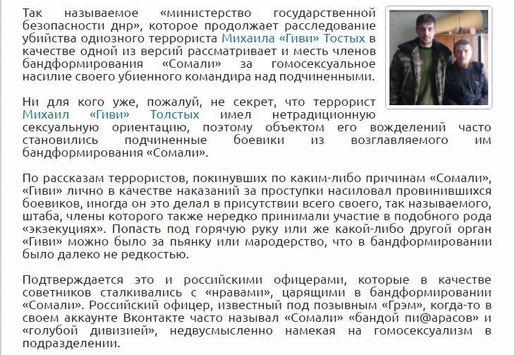 Мужчина пытался вывезти в Россию 6 килограмм наркотиков в топливном баке - Цензор.НЕТ 2346